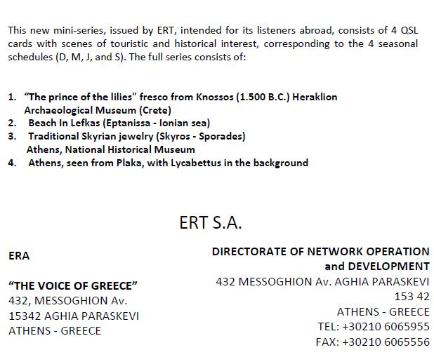eQSL de Voice of Greece - Hellinici Radiophonia  3_30-010