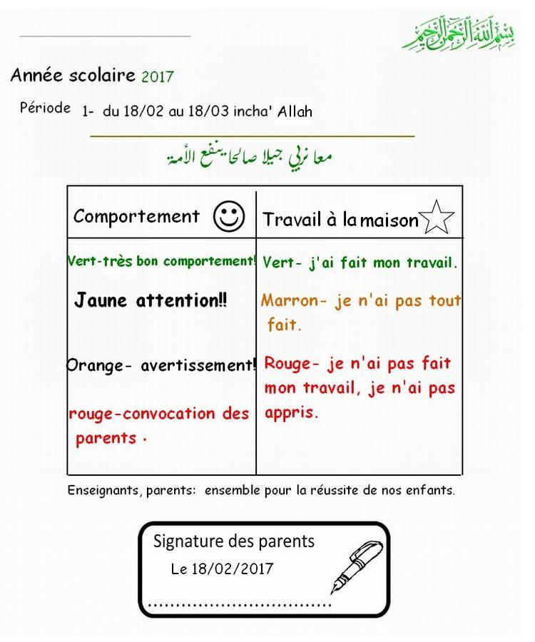 أتعلم العربية والقران 7410