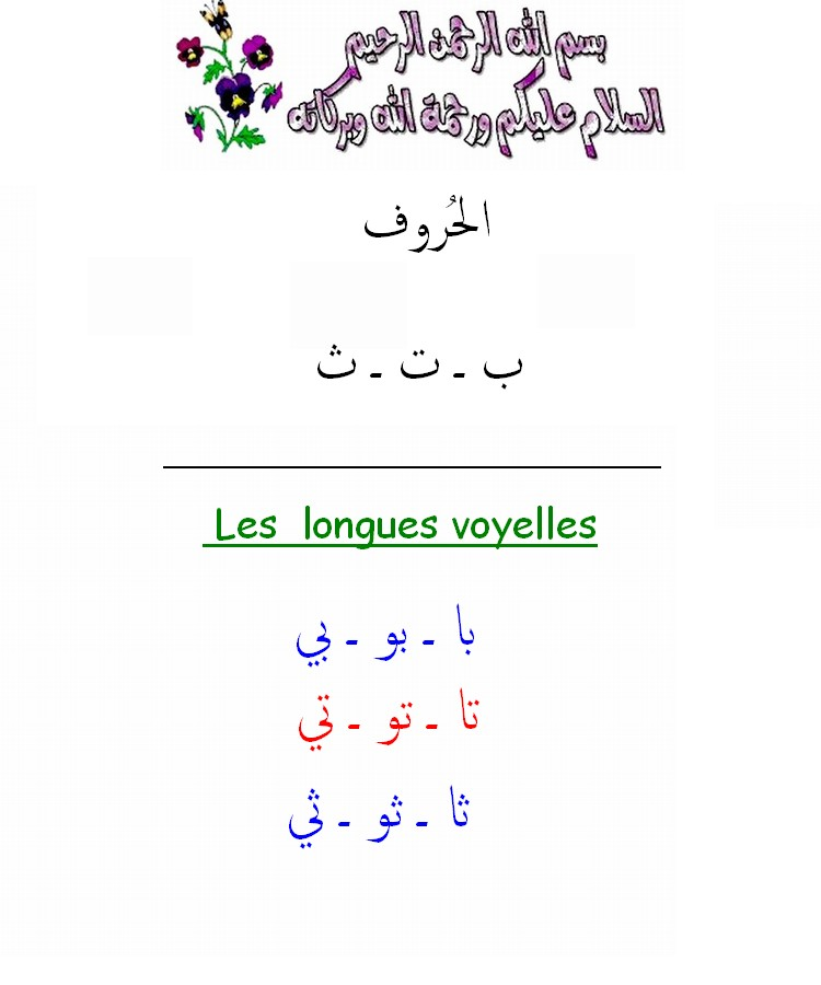 La page des enfants d'agde _e_u_e11