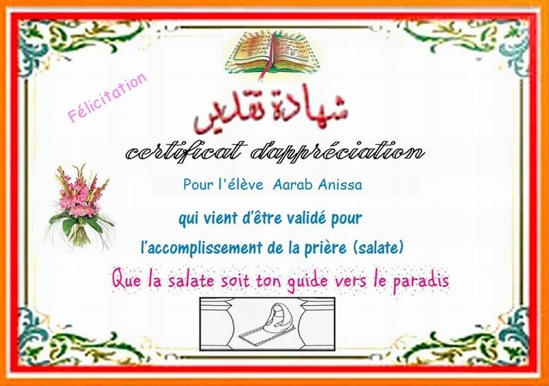 Fête de fin d'année Aarab_10