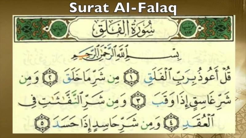 أتعلم العربية والقران Falaq111