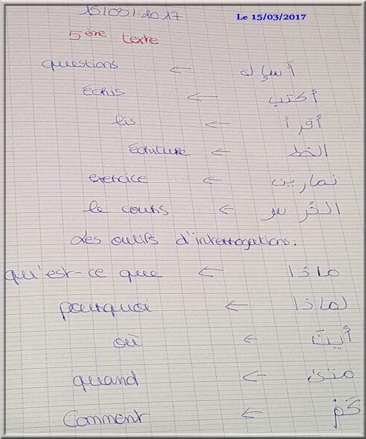 La page de Assia et ibtissam - Page 2 Ibtiss10
