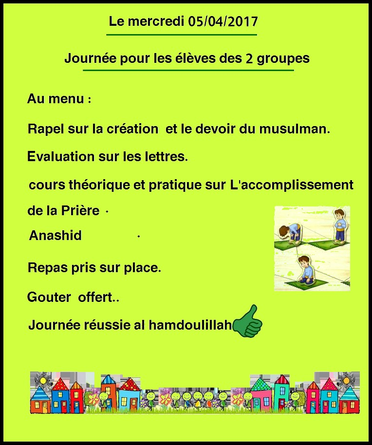 Les juniors 9/12 - Page 4 Journy10