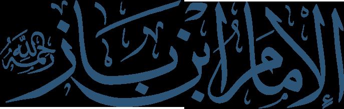 La page de Assia et ibtissam - Page 2 Logo10