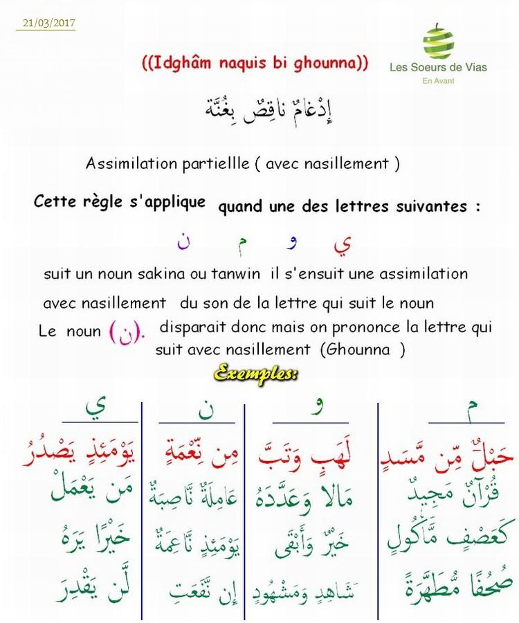 cours دروس  - Page 5 Oao210