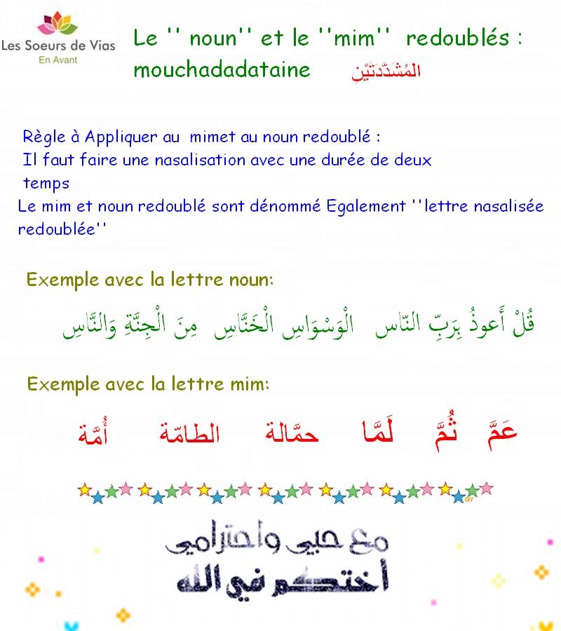 La page de Assia et ibtissam - Page 2 Qalqag11