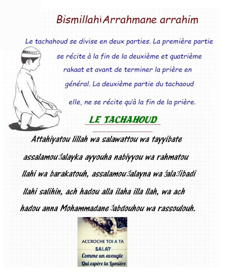 Fête de fin d'année Tachah10