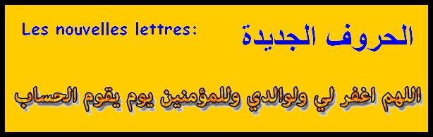 la page du coran - Page 2 Yoo33111