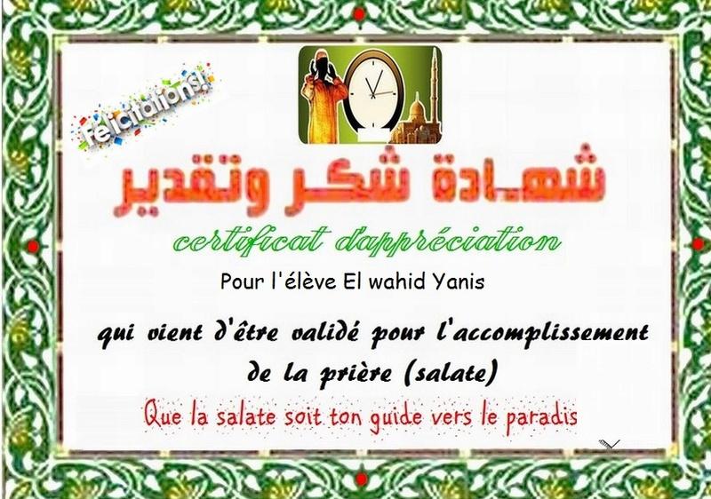 Fête de fin d'année Yve_el10