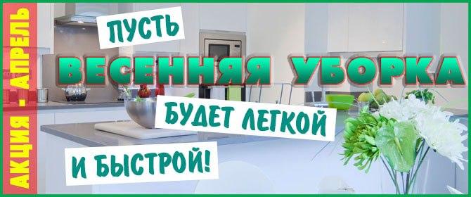 Внимание Акция! vnimanie-aktsiya?partnerid=872 Aprel10
