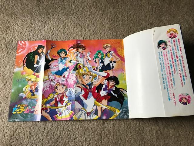 Selling: Sailor Moon SuperS movie memorial album artbook Fullsi11