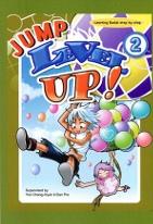 Les livres d'exercices  Levelu11