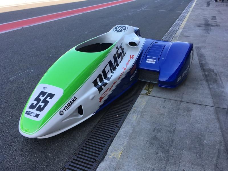 Side LCR Yamaha R6 Img_0818