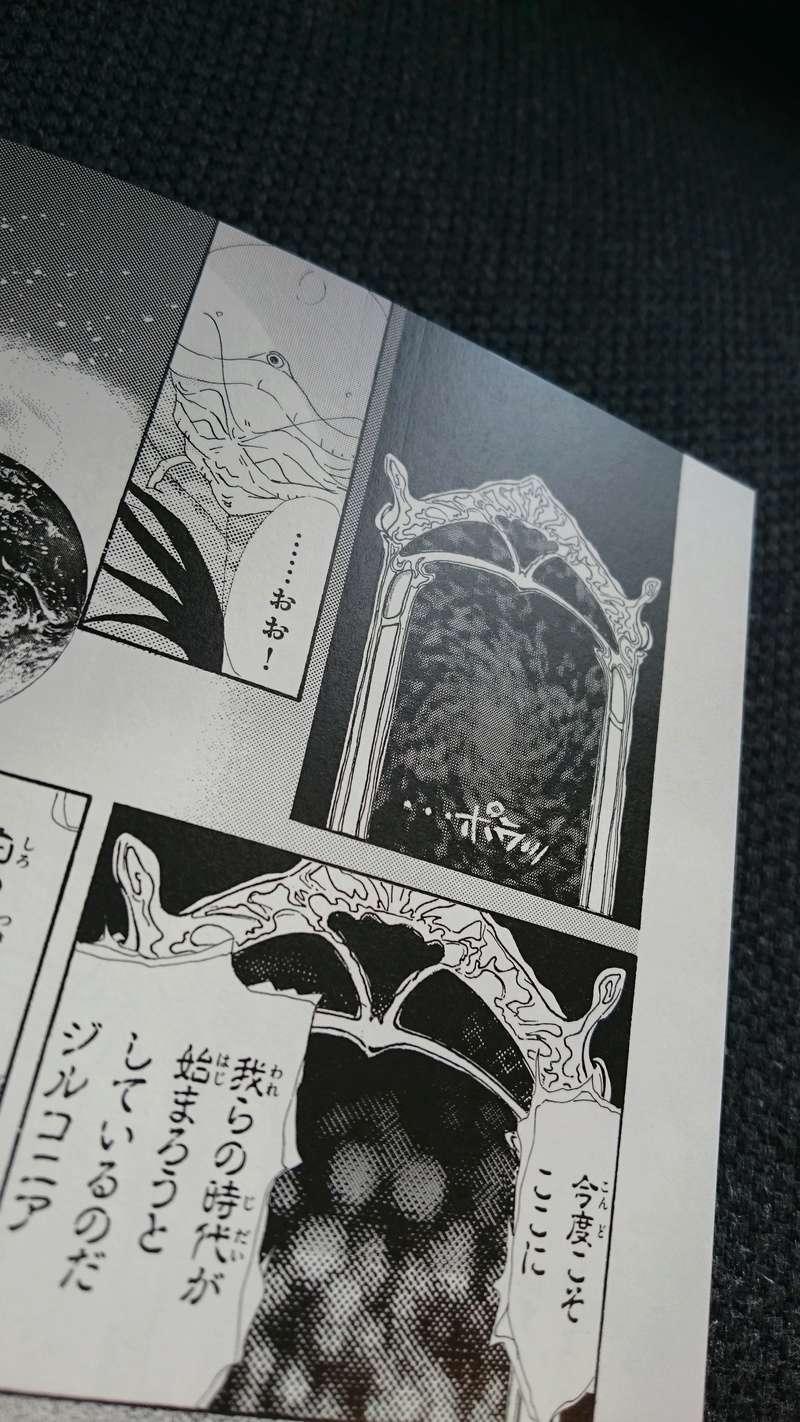 Sailor Moon - Page 26 Dsc_9812