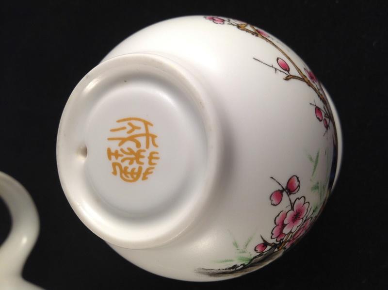 Double walled Japanese tea set Img_6713