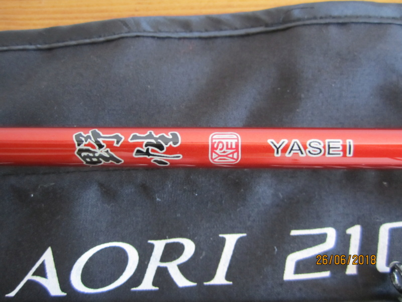 [VENDO] [USATO] Major Craft - Daiwa - Shimano Img_1432