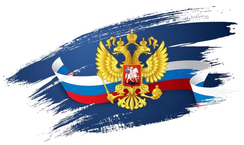 C Днем России Mailse11