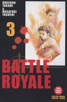 [Koushun Takami & Masayuki Taguchi] Battle Royale Couv7111