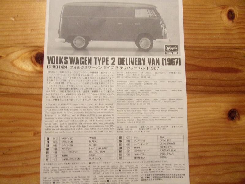 volkswagen Type1 1967 [HASEGAWA - 1/24éme] 102_4959