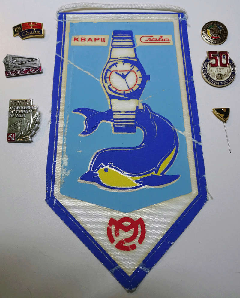 Insignes et médailles des fabriques horlogères soviétiques 2fourn10