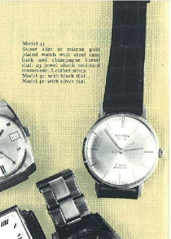Les marques soviétiques pour l'exportation - Page 3 Sekond10