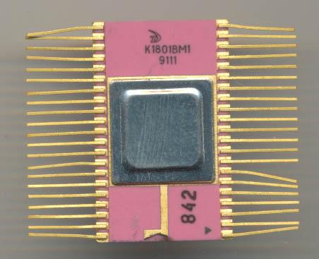 Elektronika 1 et petite histoire de l'Institut Pulsar Soviet10