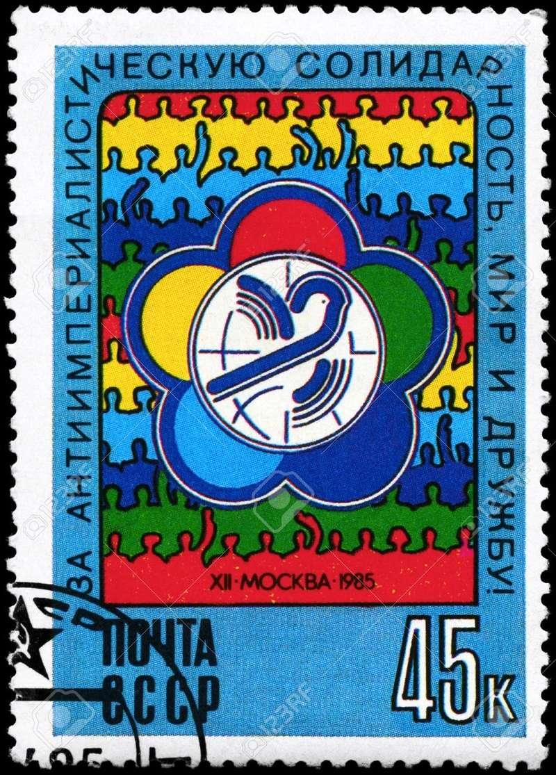 """Molnija """"Festival de la jeunesse"""" Timbre10"""