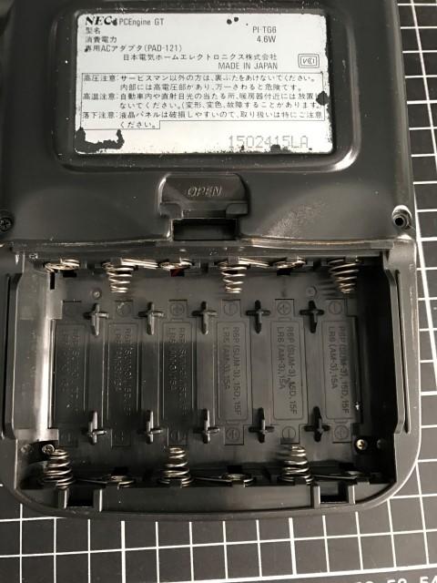 [ESTIM] PC ENGINE GT en état gamer mais fonctionnelle  Photo_28