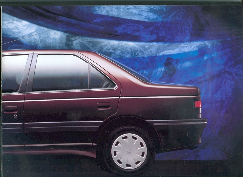 Brochure d'époque gamme 405 (1994) Brochu12