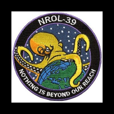 Nucléaire et OVNI, suite  314