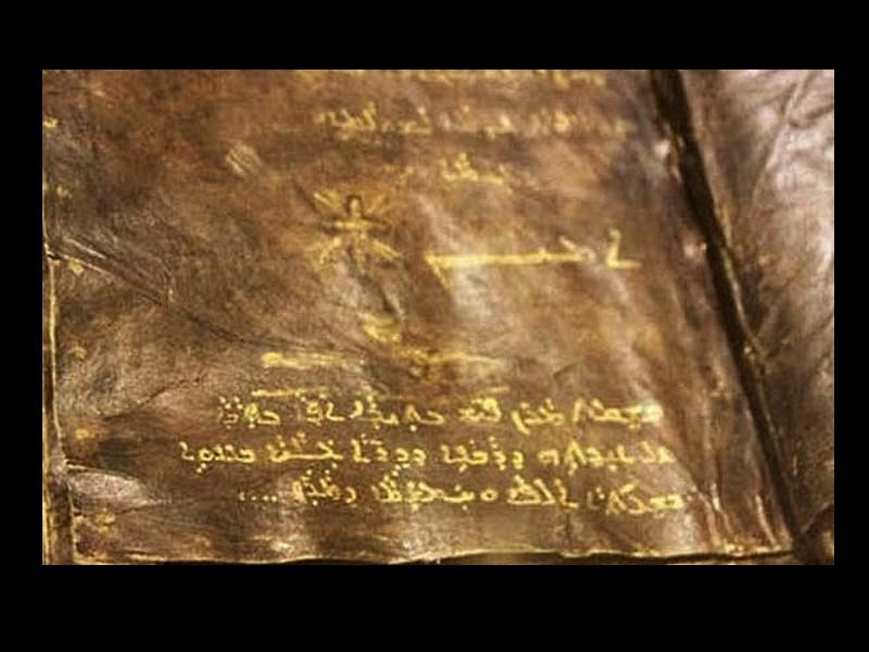 Une Bible de 1500 ans confirme que Jésus Christ n'a pas été Crucifié; Le Vatican Tremble Sans_224