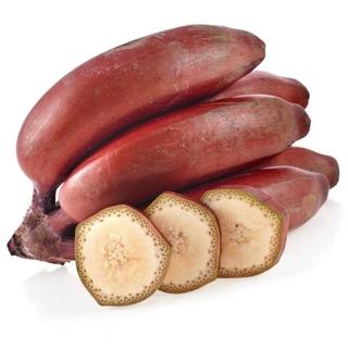 La banane rouge Img_0212