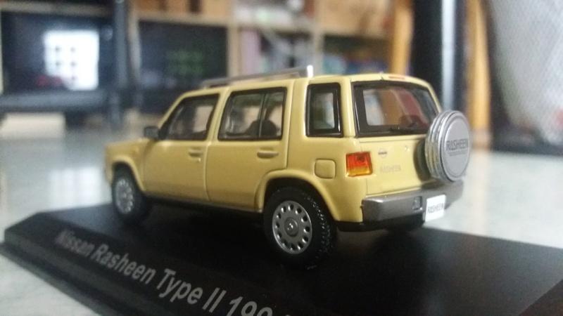 Nissan  20170341