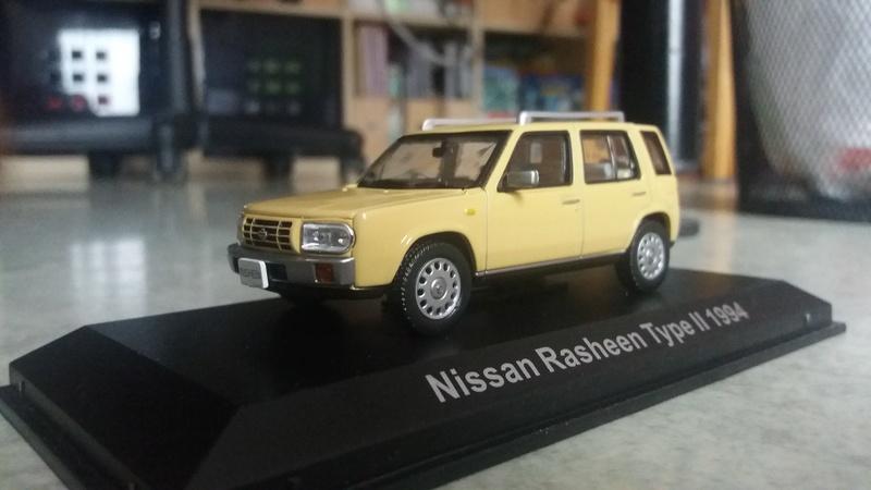 Nissan  20170342