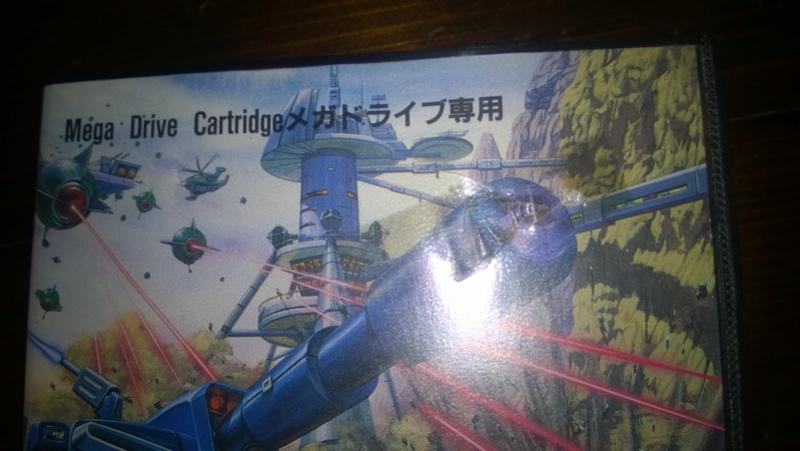 [ESTIM] Boite de jeux vide Megadrive JAP Wp_20175