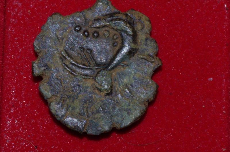 Bronze à identifier Receiv11