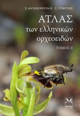 Atlas des orchidées grecques 17190910