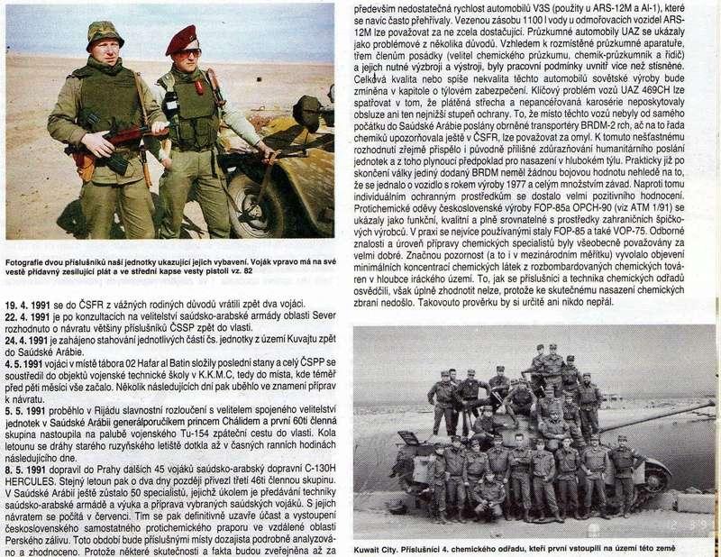 Bulletproof vest/Body armor used by Czechoslovakian/Czech forces in UNPROFOR mission Atom_710