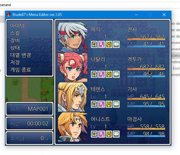 Editer le menu 211