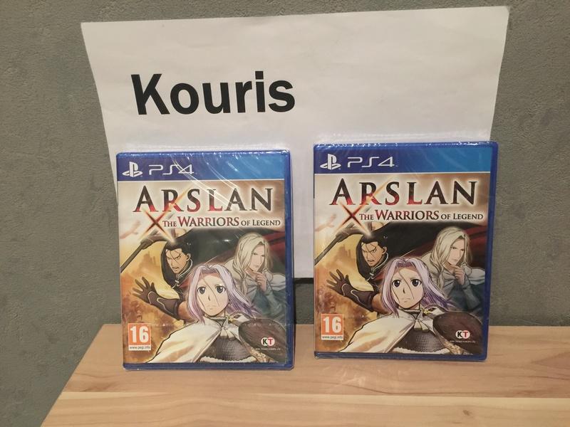 [VDS/ECH] ARSLAN NEUF PS4 Img_5311