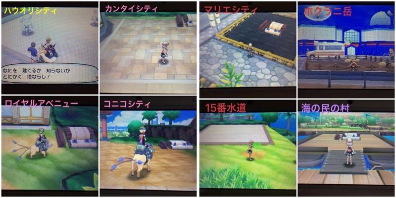 [JEUX VIDEO] Pokémon : Attrapez-les Tous!! (Nintendo) - Page 8 Image15