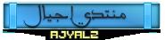 جميع اغاني عبد الحليم حافظ mp3 علي ميدفاير  Gg10