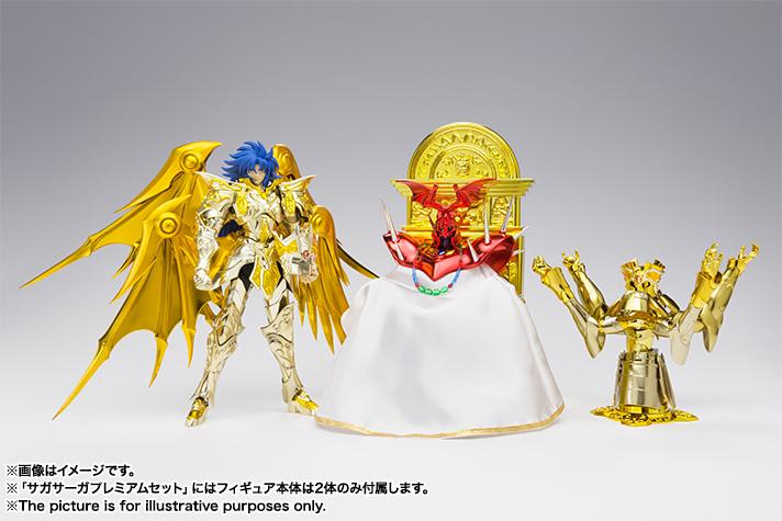 Myth Cloth EX Soul of Gold Saga des Gémeaux (20 mai 2017) S110