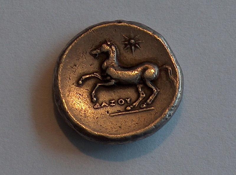 Identification grecque Hpim0321