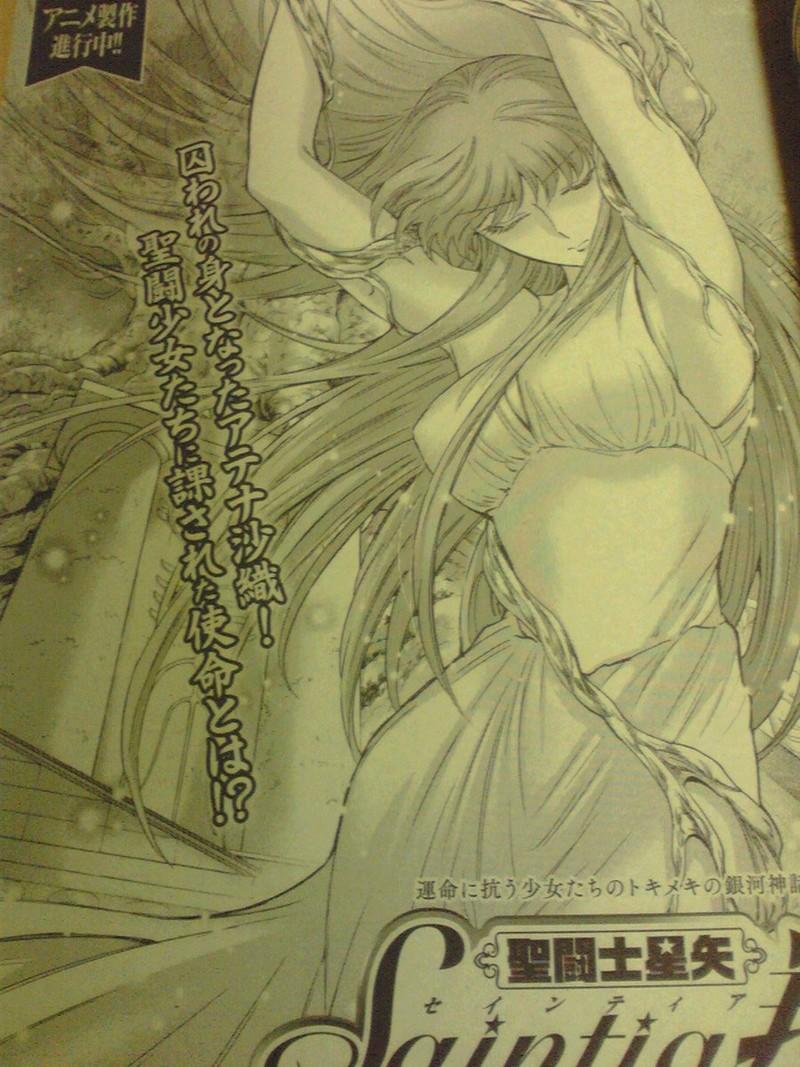Hit or Miss? Version manga - animé - Page 19 C9ujor10