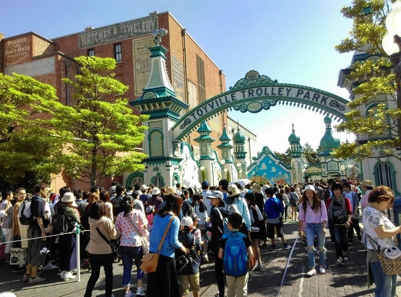 4,5 jours au coeur de la magie à Tokyo Disney Resort juin 2016 - Page 6 Imag0627