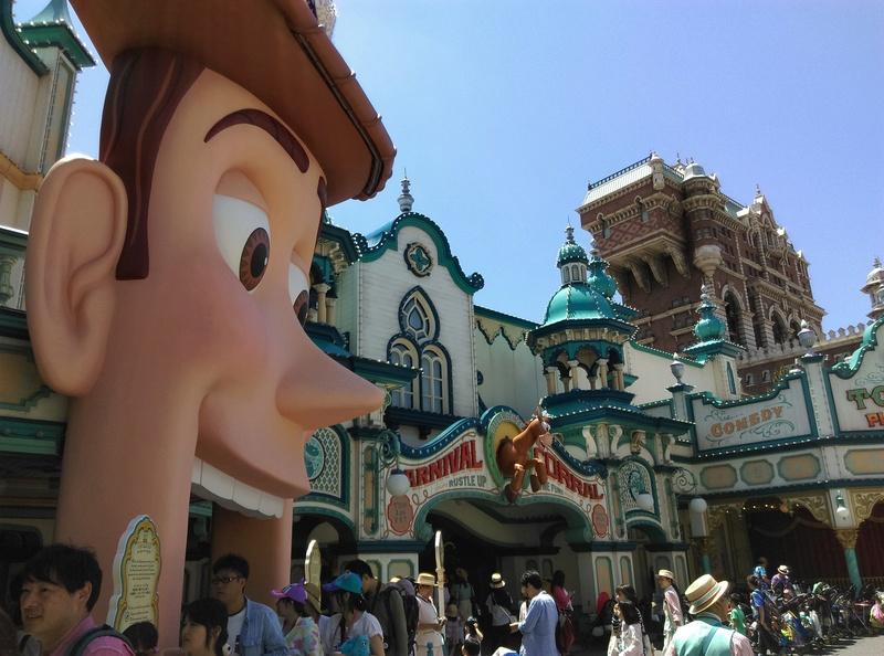 4,5 jours au coeur de la magie à Tokyo Disney Resort juin 2016 - Page 7 Imag0721
