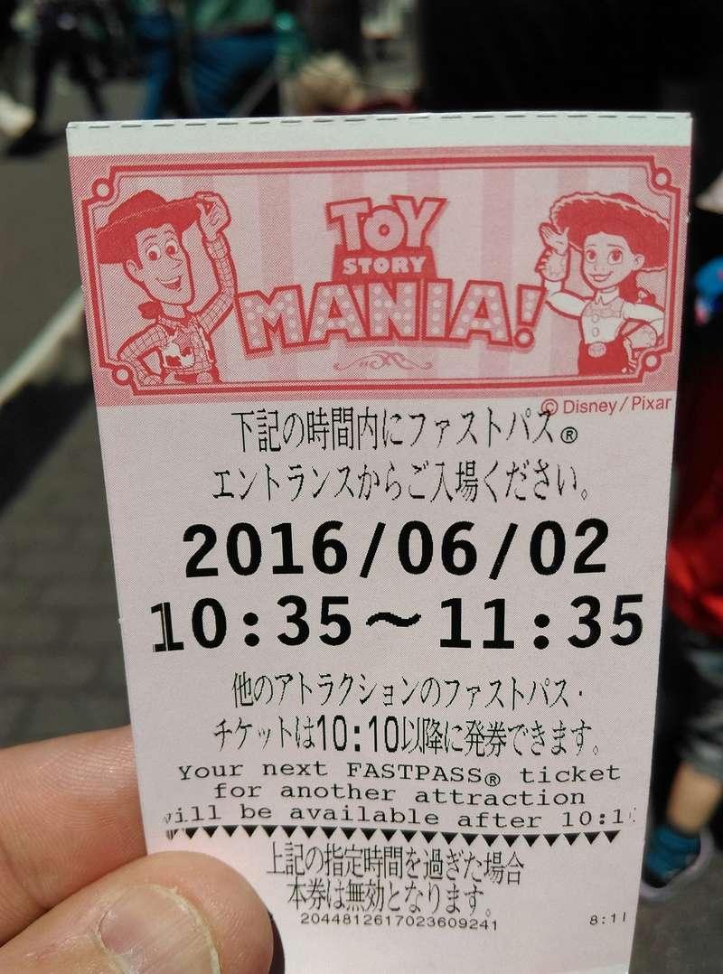 4,5 jours au coeur de la magie à Tokyo Disney Resort juin 2016 - Page 7 Imag0722