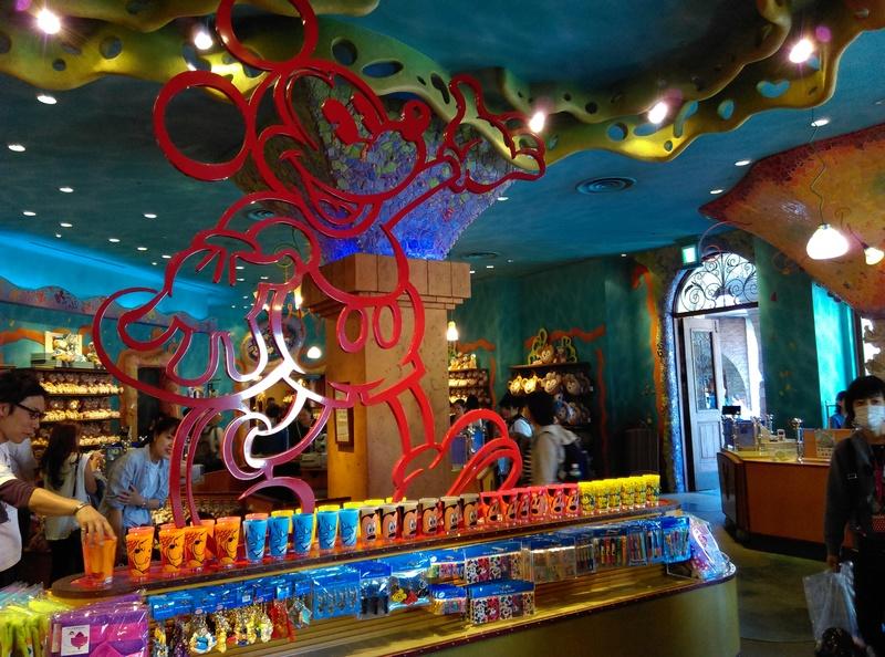 4,5 jours au coeur de la magie à Tokyo Disney Resort juin 2016 - Page 7 Imag0815