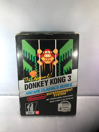 Liste PAL B HOL full set 8ea35210
